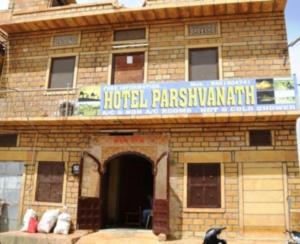 Hotel Parshvanath Palace, Отели  Джайсалмер - big - 4