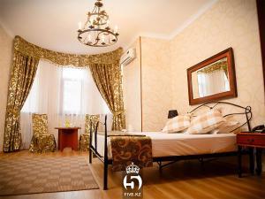 Отель Альтаир - фото 13