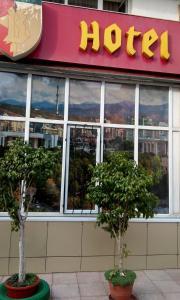 Гостиница Беркана - фото 2