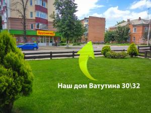 Poltava Green Apartments, Апартаменты  Полтава - big - 8