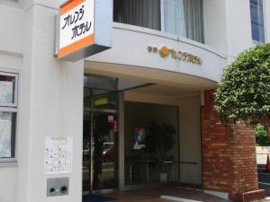 (Orange Hotel)