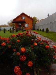 Гостевой дом Всполье