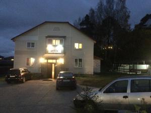 Гостевой дом На Комсомольском - фото 6