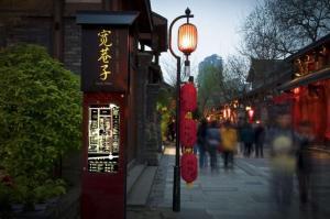 D6HOTEL-Wuhouci, Hotels  Chengdu - big - 27