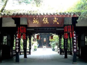 D6HOTEL-Wuhouci, Hotels  Chengdu - big - 25
