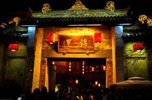 D6HOTEL-Wuhouci, Hotels  Chengdu - big - 24