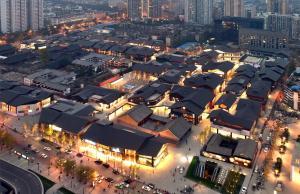 D6HOTEL-Wuhouci, Hotels  Chengdu - big - 21