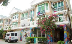 Huandao Qixing Hostel