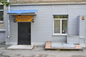 Inn Oktyabrskaya 2, Inns  Kamensk-Ural'skiy - big - 42
