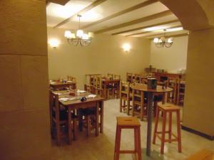 Hostal El Pinar
