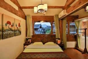 Mengyi Inn