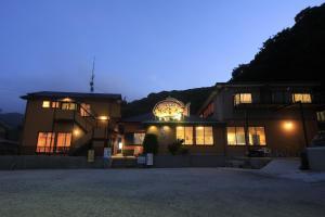 海辺の食べる小宿 伝平 (Denbei)