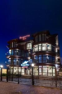 Ульяновск - Regatta Hotel