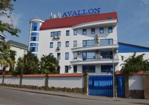 Отель Аваллон - фото 5