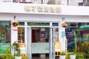 Pod Inn Hangzhou West Lake Hupao