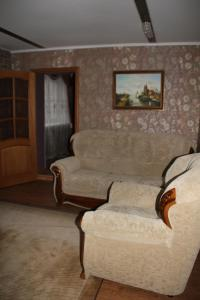 Hotel Kuzbass Discount