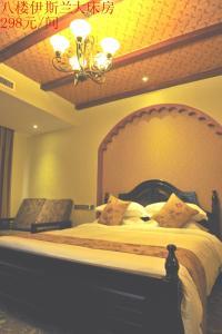 Junxi·Morrl International Hotel