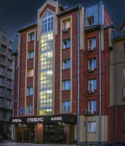 Отель Глобус - фото 1