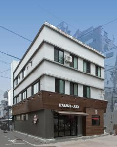 obrázek - Tokyo Guest House Itabashi-juku