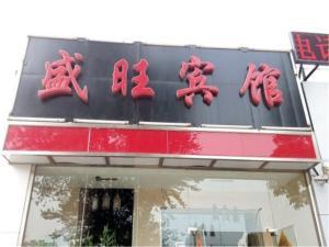 Beijing Shengwang Hotel