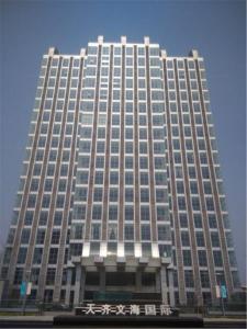 Tangdao Bay MOT168 Apartment