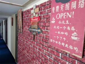 Beijing Capital Airport Ying Hua Yuan ApartHotel