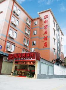 Li Ke Ju Hotel