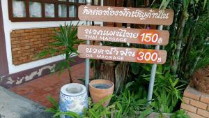 Ruen Chao Khun, Privatzimmer  San Kamphaeng - big - 14