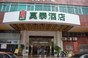 Motel Shenzhen Nanshan Nanhai Avenue Yuehai Mansion