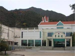 Beijing Shengpingyuan Training Center (Hotel)