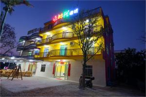 Weizhou Time Inn