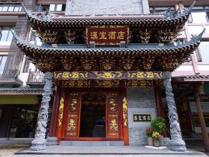 Han Dynasty Boutique Hotel, Hotels  Chengdu - big - 67