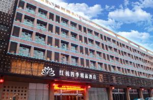Hengdian Honton Boutique Hotel