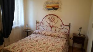Vacation Home L'agrumeto
