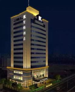 Kung Teng Hotel