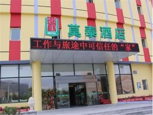 Motel Qingdao Development Zone Middle Changjiang Road, Hotely  Huangdao - big - 10