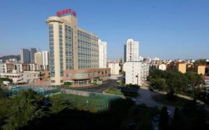 Qingdao Zhi Yuan Lou Hotel
