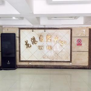 Uhome Hostel, Ostelli  Guiyang - big - 15