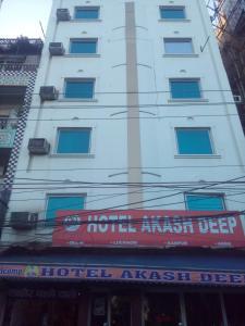 Hotel Akash Deep International..