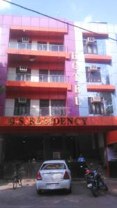 S S Residency Hotel Banda, Hotels  Bānda - big - 4