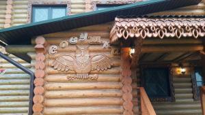 Guest House Sovyshka