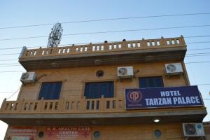 Tarzan Palace, Мини-гостиницы  Джайсалмер - big - 1