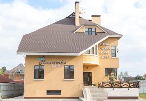 Ministerka Lake-House
