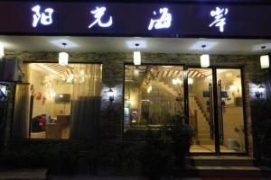 Zhangjiajie Sunshine Coast Inn