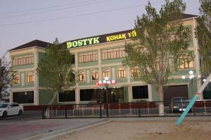 Отель Dostyk