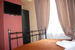 Hotel Le Voyage, Szállodák  Szamara - big - 48