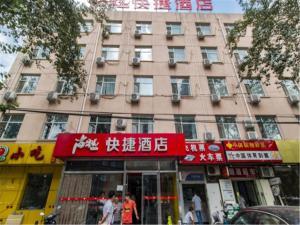 Shangkeyou Hotel Panjiayuan Branch