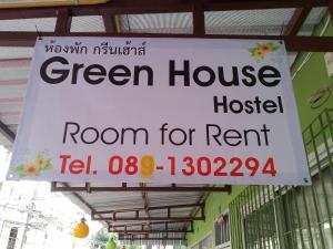 Green House Hostel, Ostelli  Bangkok - big - 25