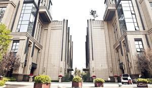 Hangzhou Qieke Hotel Apartment Xincheng Branch