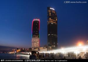 Twin Tower Business Hotel